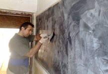 Виды покрытия стен